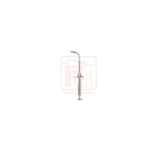 Dental Amalgam Carrier Instrument